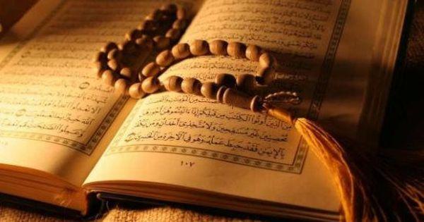 ادعية شهر رمضان المبارك بالصور