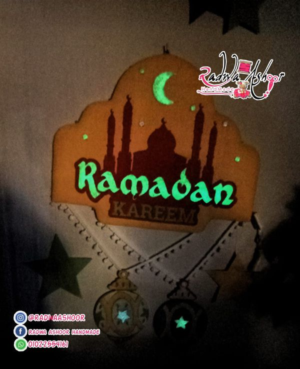 رضوى عاشور وزينة رمضان