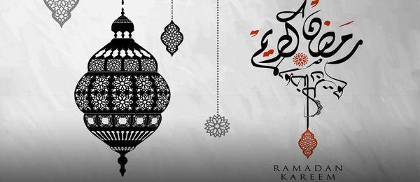 موعد أول يوم رمضان