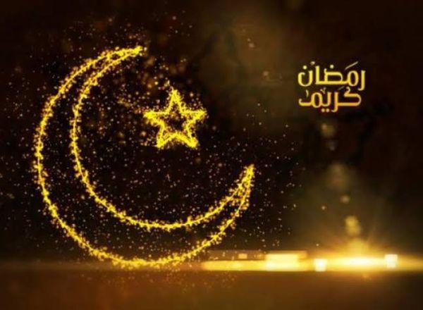 دعاء اليوم الرابع والعشرين من رمضان