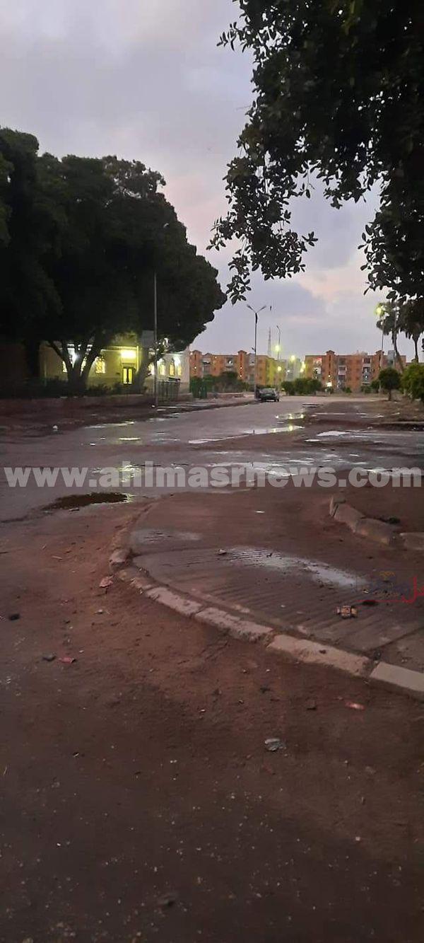 ساحة شركة مصر