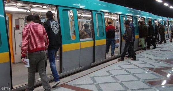 مواعيد عمل مترو الأنفاق غدا الإثنين 17 مايو 2021