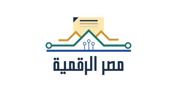 رابط بوابة مصر الرقمية