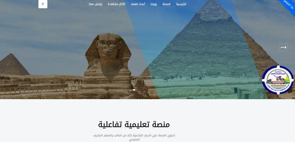 نتيجة الشهادة الإعدادية 2021 محافظة الجيزة