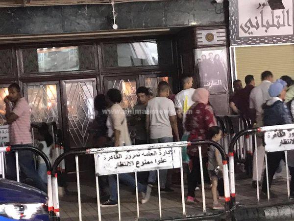 إقبال ضعيف على سينمات وسط البلد في ثاني أيام عيد الأضحى