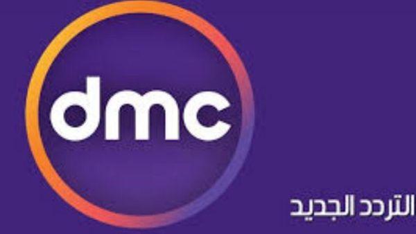 تردد قناة dmc دراما الجديد 2021 على النايل سات