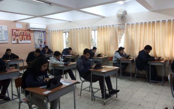 رابط التسجيل في اختبارات القدرات لطلاب الثانوية العامة