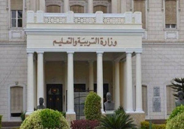 مصروفات العام الدراسي الجديد 2021-2022 للمدارس الحكومية