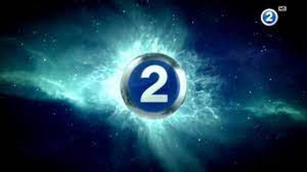 تردد قناة ام بي سي 2 mbc الجديد 2021