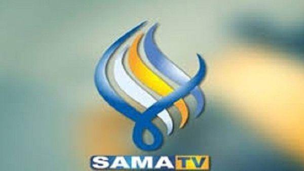 تردد قناة سما سوريا الجديد