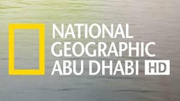 تردد قناة ناشيونال جيوغرافيك ابو ظبي الجديد 2021