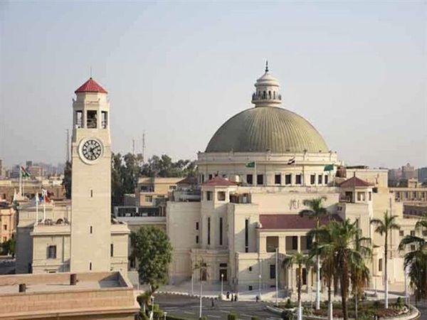 شروط القبول بالمدن الجامعية في جامعة القاهرة 2021