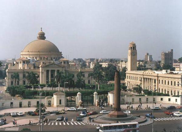 شروط القبول في المدن الجامعية جامعة القاهرة
