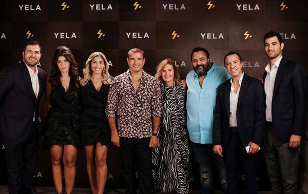 عمرو دياب ودينا الشربيني YELA
