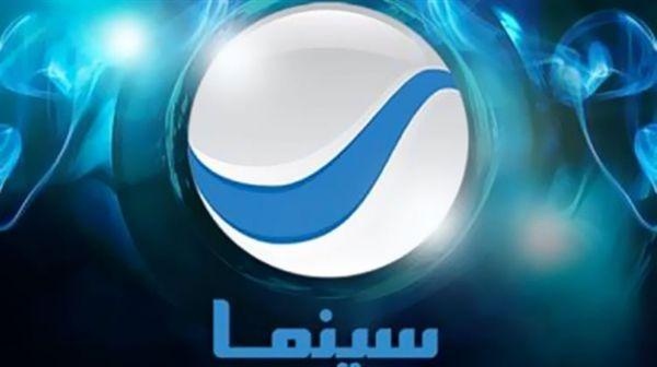 تردد قناة روتانا سينما