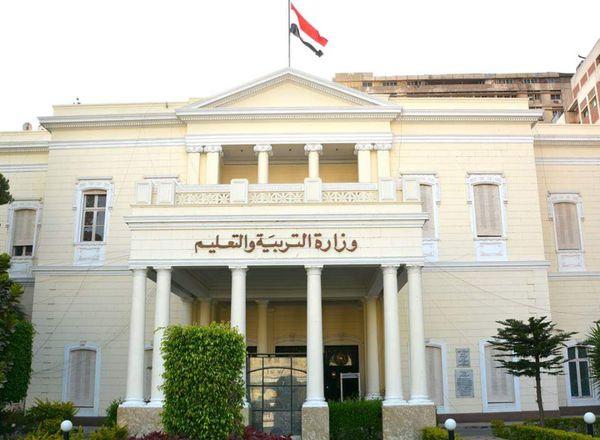 رابط نتيجة الدور الثاني للثانوية العامة 2021