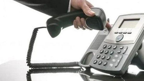 فاتورة التليفون االأرضي