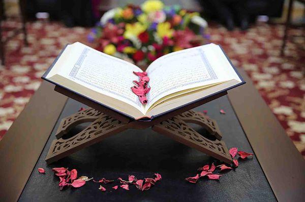قرآن كريم.jpg