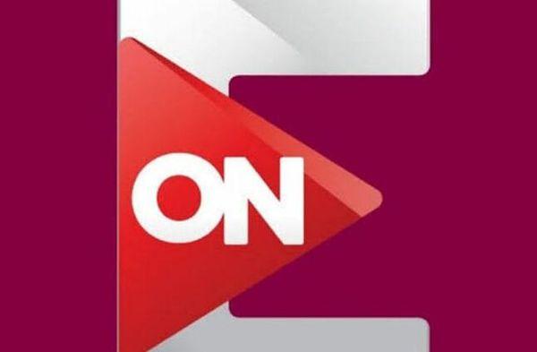 تردد قناة اون اي ON E الجديد 2021