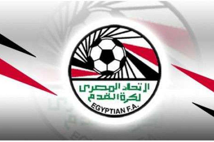 اتحاد الكرة المصري لكرة القدم