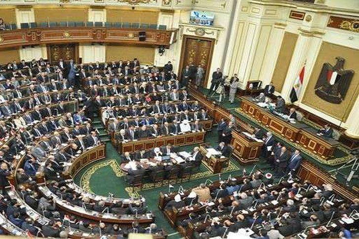 البرلمان المصرى -صورة ارشيفية