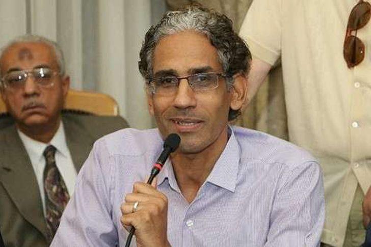 الكاتب الصحفي طارق تهامي، سكرتير مساعد حزب الوفد