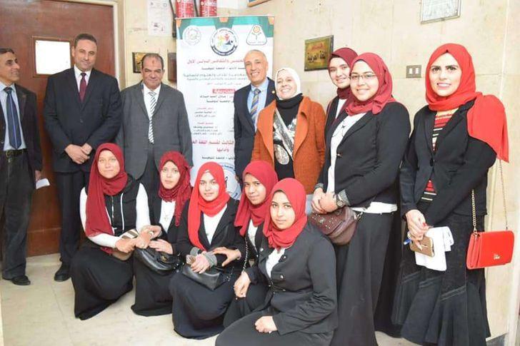 المؤتمر الدولي الأول لقسم علم النفس