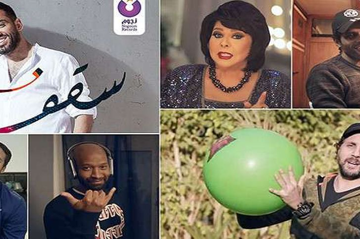 رامي جمال والنجوم في أغنية سقف