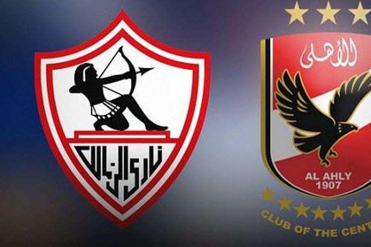 مباراة السوبر المصري