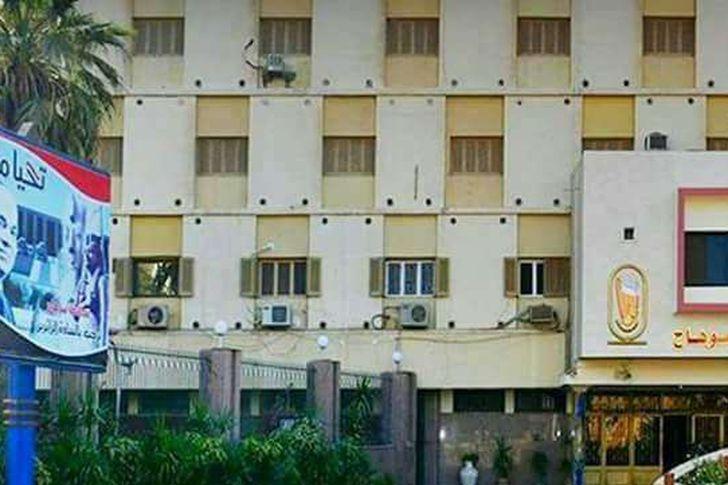 مبنى محافظة سوهاج