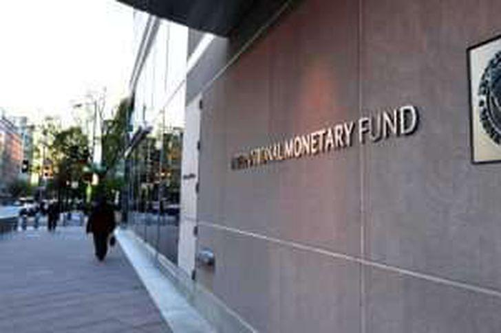 البنك الدولي