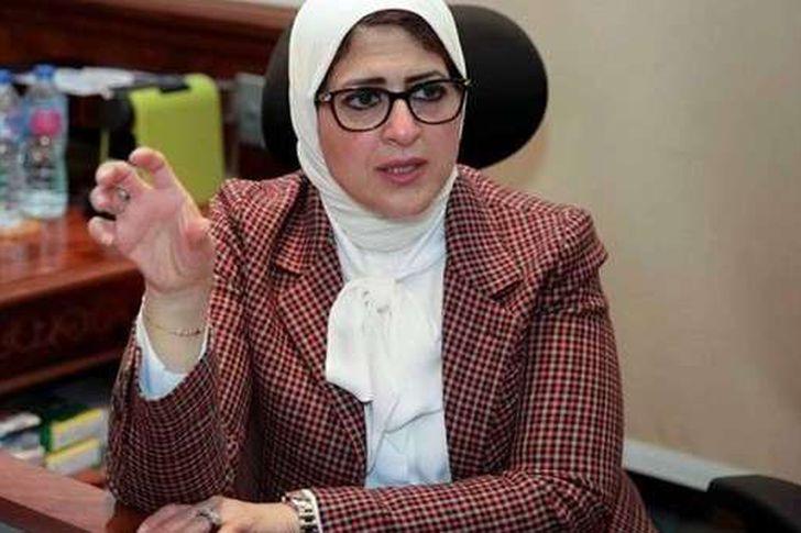 وزيرة الصحة: معدل الإصابة في مصر 36 حالة لكل مليون مواطن