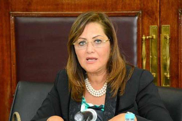 هالة السعيد، وزيرة التخطيط والتنمية الاقتصادية