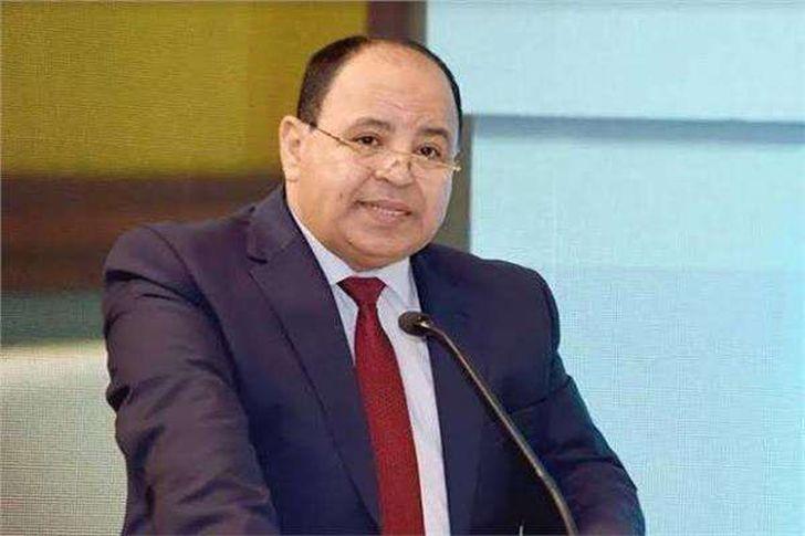 الدكتور محمد معيط وزيـر الـمـاليــة