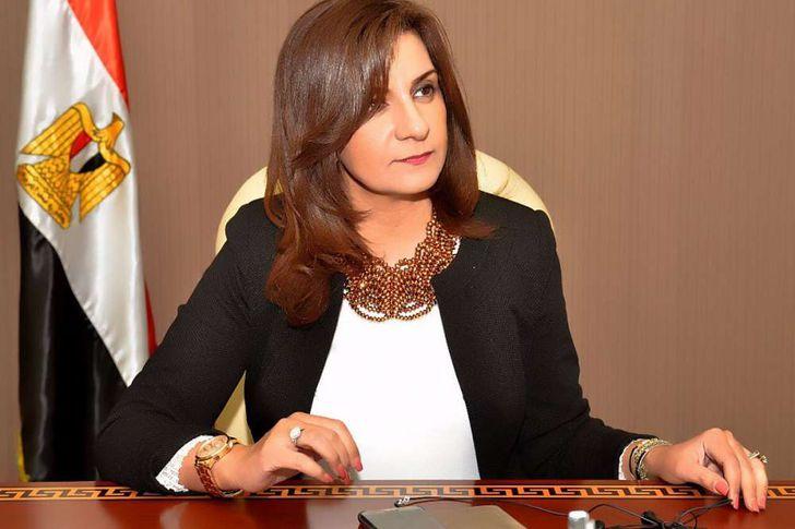 السفيرة نبيلة مكرم عبد الشهيد، وزيرة الدولة للهجرة وشئون المصريين في الخارج