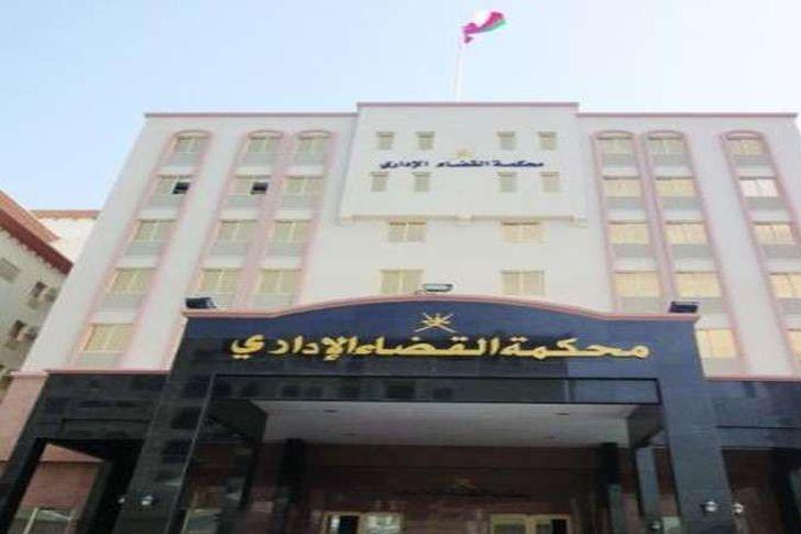 محكمة القضاء الإدارى - أرشيفية