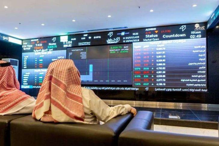 أحد بورصات الخليج