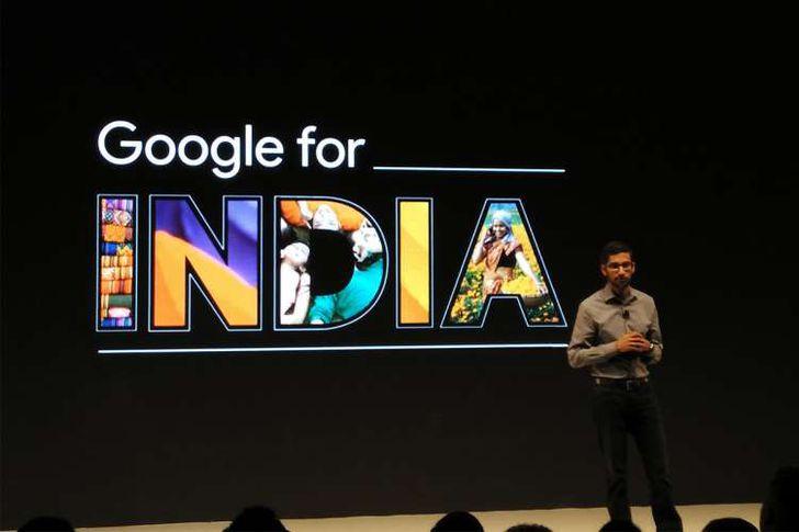 جوجل في الهند