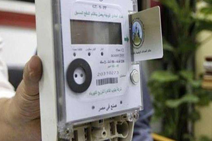 حساب استهلاك الكهرباء بالعدادات مسبوقة الدفع