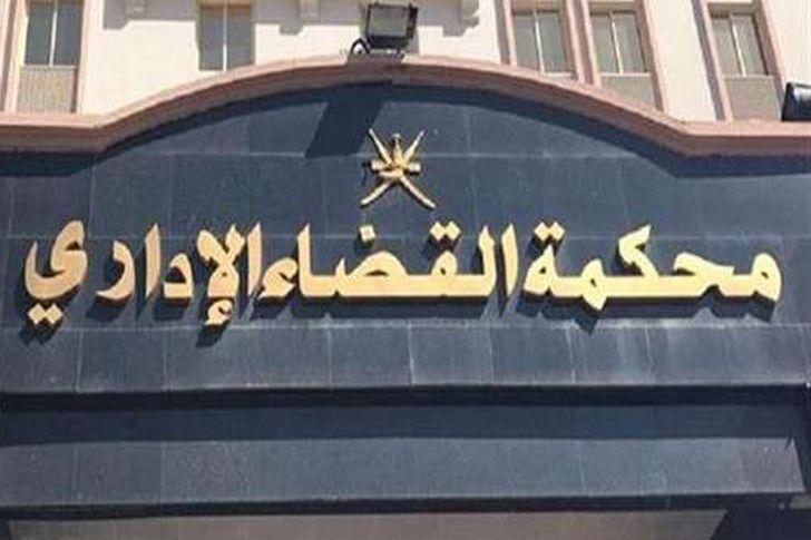 محكمة القضاء الإدارى- أرشيفية