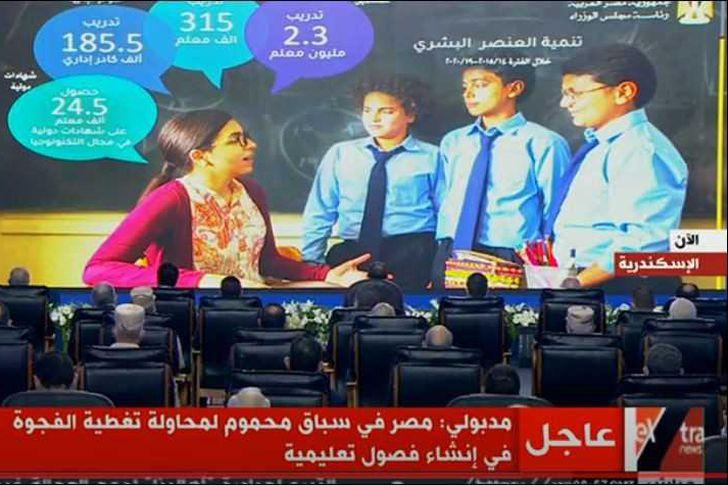 افتتاح الجامعة المصرية اليابانية
