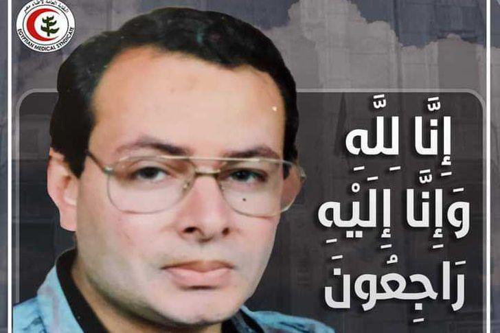 نقابة الأطباء تنعي الدكتور محمد نبيه استشاري تخدير بالدقهلية  لوفاته بكورونا