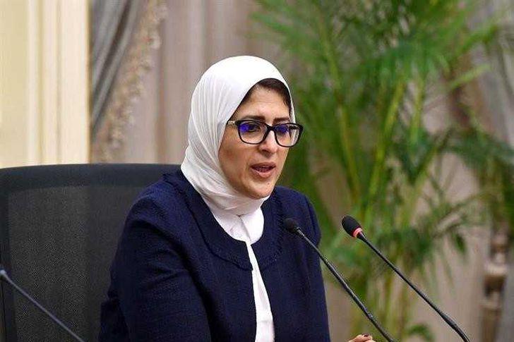 وزير الصحة هالة زايد