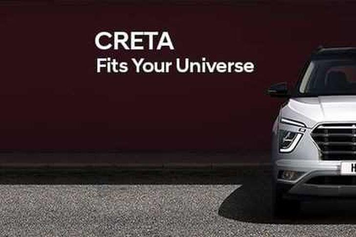 هيونداي CRETA الجديدة