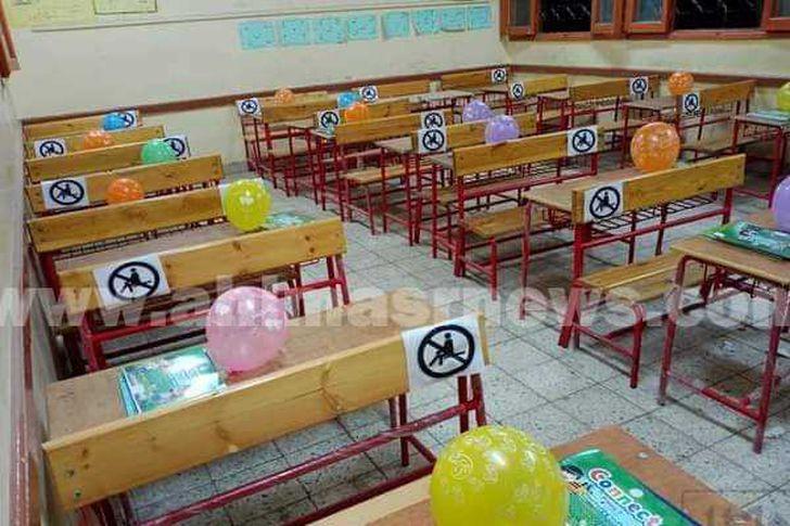 أول يوم دراسي بمحافظة الأقصر