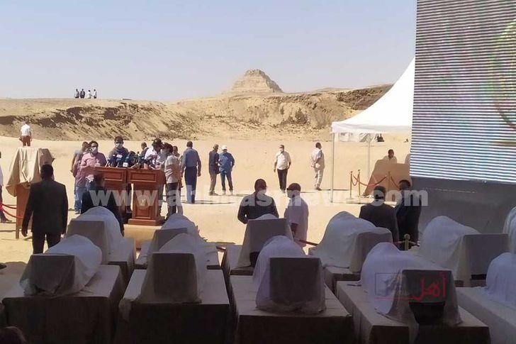 المؤتمر الصحفي للإعلان عن اكتشاف سقارة