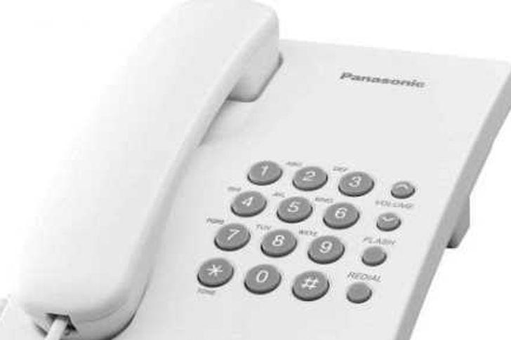 فاتورة التليفون الأرضي يناير 2021