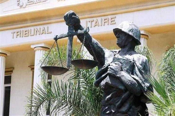المحكمة العسكرية - ارشيف