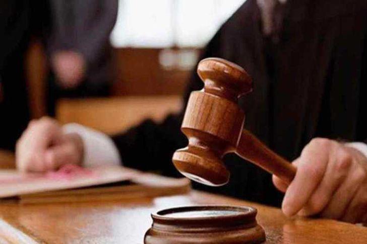 محكمة- صورة أرشيفية