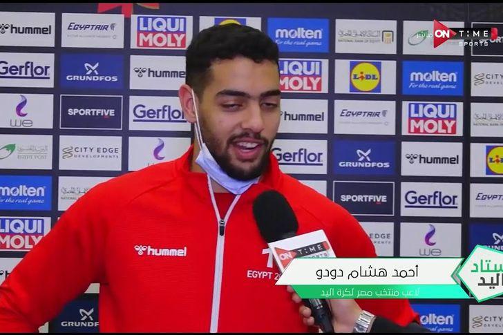 أحمد هشام دودو رجل مباراة منتخب مصر أمام بيلاروسيا